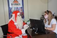 Papai Noel na Seguralta 2020